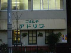 CIMG3464